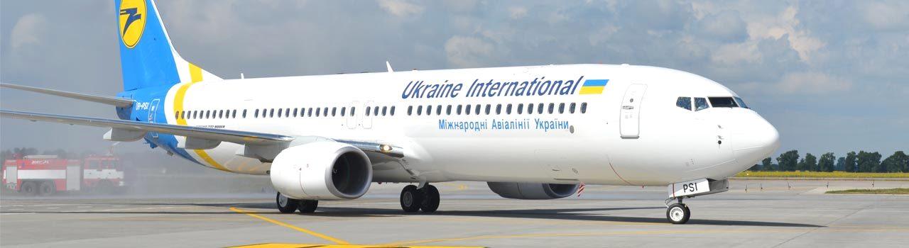 Akár 50% kedvezmény az Ukraine International Airlines repjegyekre