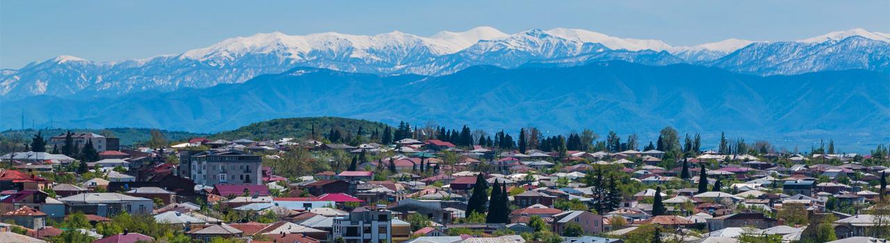 Kutaiszi