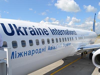 Az UIA napi kétszer fog járni Budapest és Kijev között jövő márciustól