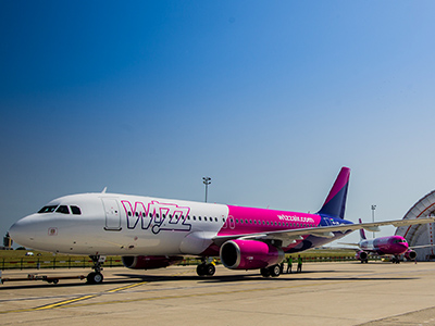 <p>A Kréta szigetén található Chania reptére indít közvetlen járatot Budapestről a Wizz Air június 13-tól.</p>